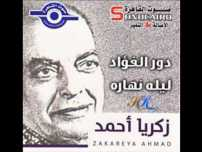 zakaria ahmad