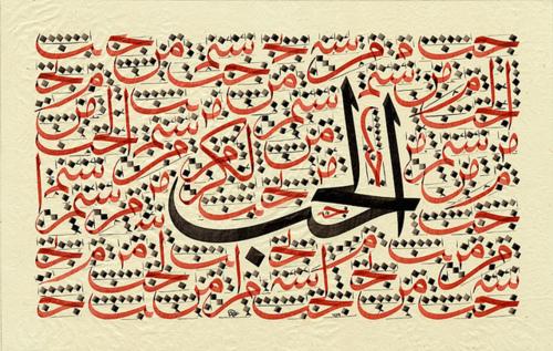 amor en árabe