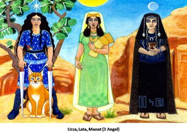diosas preislamicas