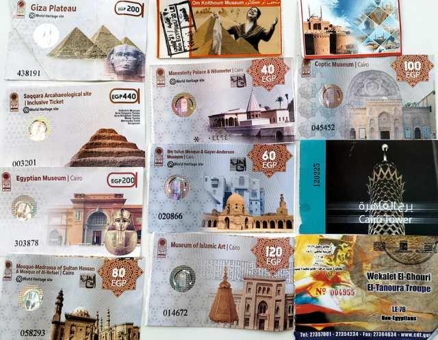 museos cairo